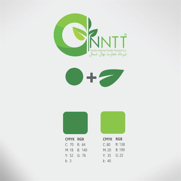 طراحی لوگو چای نهال توسط کانون تبلیغاتی گراف