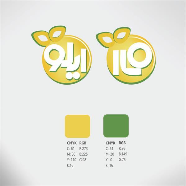 طراحی لوگو با استفاده از رنگ زرد توسط کانون تبلیغاتی گراف