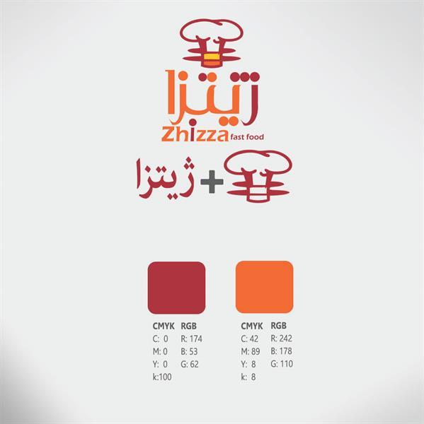 طراحی لوگو با استفاده از رنگ نارنجی و قرمز